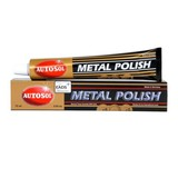 Metal Polish 75mL Tube